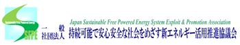 jasfa-logo-insaide.png