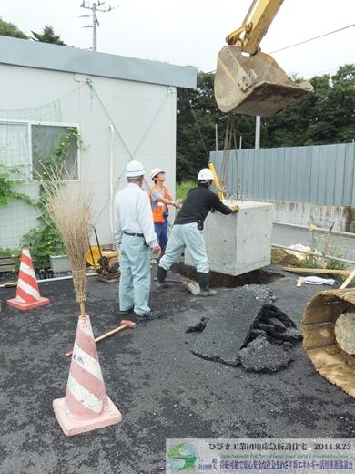 hibiki-photo-110823014_R520.JPG