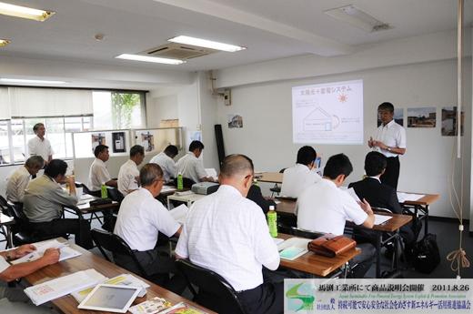 mabuchi-photo-110826010_R520.JPG