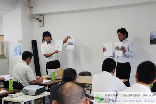 mabuchi-photo-110826018_R520.JPG